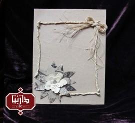 کارت پستال روزنامه گل