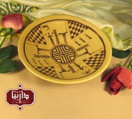 بشقاب منقوش 1