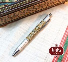 خودکار خاتم برند نفیس خاتم