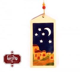 آویز سفالی دهکده مهتابی