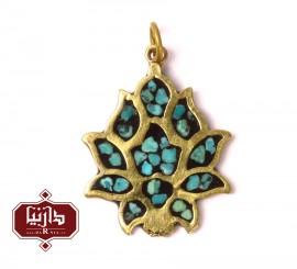 آویز فیروزه کوب شاه عباسی