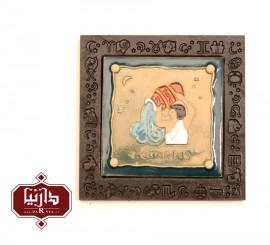 قاب کاشی متولدین بهمن ماه