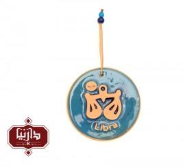 آویز سفالی ماه مهر