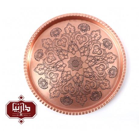 سيني مسي زنجان قطر 26 سانتي متر