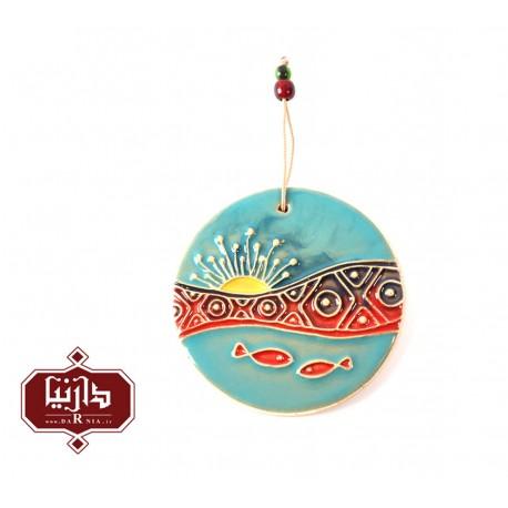 آویز سرامیکی گالری ناب قطر 8 سانتي متر طرح ماهی 1