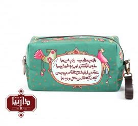 کیف آرایش مخمل فرفره رنگی