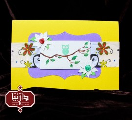 کارت پستال جغد سبز